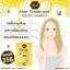 Lami Honey Yogurt Hair Treatment ลามิ แฮร์ ทรีทเม้นท์ ขนาด 35 ml. thumbnail 5