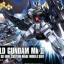 HGBF 1/144 Build Gundam Mk-II thumbnail 1