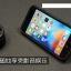 (002-151)เคสมือถือไอโฟน Case iPhone 7 Plus เคสสไตล์แอดเวนเจอร์กันกระแทกแบบพกพาเหน็บเอว thumbnail 5