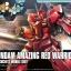 Gundam Amazing Red Warrior (HGBF) thumbnail 1