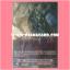 MS01/047TH : บลาสเตอร์•ดาร์ค•รีเวนเจอร์ (Blaster Dark Revenger) - แบบโฮโลแกรมฟอยล์ ฟูลอาร์ท ไร้กรอบ (Full Art) thumbnail 1