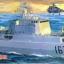 1/200 Chinese Naval destroyer 167 Shen Zhen thumbnail 1