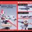 Gundam Airmaster (HGAW) thumbnail 5