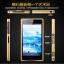 (025-117)เคสมือถือโซนี่ Case Sony Xperia Z5 เคสกรอบโลหะพื้นหลังอะคริลิคแวววับคล้ายกระจกสวยหรู thumbnail 5