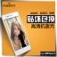 (039-081)ฟิล์มกระจก OPPO Neo 5s/Joy5 รุ่นปรับปรุงนิรภัยเมมเบรนกันรอยขูดขีดกันน้ำกันรอยนิ้วมือ 9H HD 2.5D thumbnail 1