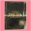 Yu-Gi-Oh! ZEXAL OCG Duelist Card Binder / Folder - Imperial Key Gold thumbnail 1