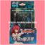Trial Deck 10 : Purgatory Revenger (VG-TD10) 95% thumbnail 2