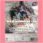 908 - Shining Victories [SHVI-JP] - Booster Pack (JA Ver.) thumbnail 4