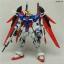 RG Destiny Gundam thumbnail 2