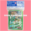 Bushiroad Sleeve Collection Mini Vol.46 : Emerald Witch, Lala x53 thumbnail 1