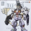 MG1/100 RX-121-1 Hazel Custom Gundam [MagicToy] thumbnail 1