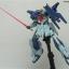 HGBF 1/144 Lightning Gundam thumbnail 6