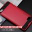 (413-016)เคสมือถือ Case Huawei Honor 4C/ALek 3G Plus (G Play Mini) เคสนิ่มพื้นหลังพลาสติกทูโทนสุดสวย thumbnail 7