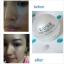 Rayshi Pure White Mask ที่สุดแห่ง sleeping mask ครีมมาร์คหน้าขาวใสดูแลผิวอย่างล้ำลึกช่วงเวลาพักผ่อน thumbnail 6
