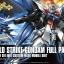 Build Strike Gundam Full Package (HGBF) thumbnail 1