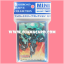 Bushiroad Sleeve Collection Mini Vol.68 : Infinite Corrosion Form, Death Army Cosmo Lord x53 thumbnail 1