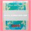 Bushiroad Cardfight!! Vanguard Card Exclusive Promo Storage Box Vol.2 - Planet Idol, Pacifica thumbnail 2