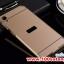 (025-005)เคสมือถือ Case HTC Desire 826 เคสโลหะทูโทนฝาหลังอะคริลิค thumbnail 2