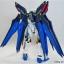 MG (003) 1/100 Strike Freedom Gundam thumbnail 4