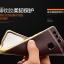 (509-016)เคสมือถือ Case Huawei P9 Plus เคสนิ่มขอบแววพื้นหลังลายหนังสวยๆ ยอดฮิต thumbnail 3