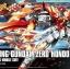 Wing Gundam Zero Honoo (HGBF) thumbnail 1