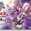 Farsia (HG) (Gundam Model Kits) thumbnail 1
