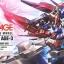 Gundam AGE-3 Orbital (HG) thumbnail 1