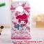 (151-061)เคสมือถือ HTC One M9 Plus เคสนิ่มลายการ์ตูนน่ารักๆ thumbnail 7