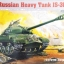 1/35 RUSSIAN HEAVY TANK IS-3M thumbnail 1