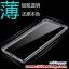 (370-032)เคสมือถือ Case Huawei P8 เคสนิ่มโปร่งใสแบบบางคลุมรอบตัวเครื่อง thumbnail 1