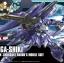 Mega-Shiki (HGBF) thumbnail 1