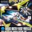 Universe Booster Plavsky Power Gate (HGBC) thumbnail 1