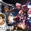Ryuseigo (Graze Kaini) thumbnail 1
