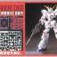 Unicorn Gundam Destroy Mode Titanium Finish thumbnail 3