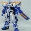 HG SEED 1/100 Gundam Astray Blue Frame 2nd L thumbnail 2