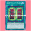 15AY-JPA25 : Mystic Box / Magic Box of Death (Common) thumbnail 1