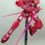 HG 00 (08) 1/100 GNY-001F Gundam Astrea Type-F thumbnail 10