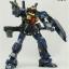 RG RX-178 Gundam MK-II Titans thumbnail 5
