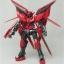 HGBF 1/144 Gundam Exia Dark Matter thumbnail 2