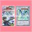 Yu-Gi-Oh! 5D's Vol.5 [YF05-JP] + YF05-JP001 : Stardust Spark Dragon / Flaring Jewel Dragon - Stardust (Ultra Rare) thumbnail 1