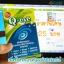 (&#x1F4B0SALE เมื่อซื้อคอนแทคเลนส์อะไรก็ได้) น้ำยาล้างคอนแทคเลนส์ Q-eye 60 ml.เพียง 25 บาท