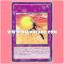NECH-JP085 : Kattobingu Challenge (Rare) thumbnail 1