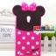(006-004)เคสมือถือ Asus Zenfone5 เคสนิ่มชุดการ์ตูน 3D น่ารักๆ thumbnail 15