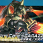 HG OO (47) 1/144 GNZ-005 Hiling Care's Garazzo thumbnail 1