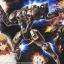 Hyakuri (HG) thumbnail 1