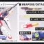 Wing Gundam Zero (HGAC) thumbnail 4