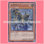 REDU-JP038 : Grandsoil the Elemental Lord (Super Rare) thumbnail 1