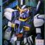 PG 1/60 RX-178 Gundam MK-II / RX-178 Fighter MK-II thumbnail 1
