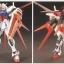Aile Strike Gundam (HGCE) thumbnail 4