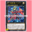 Yu-Gi-Oh! Official Card Game: Duel Monsters Master Guide 4 - Book + 2 Promo Cards thumbnail 5
